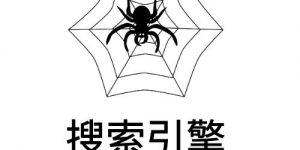 网站seo关键词排名机制是什么缩略图