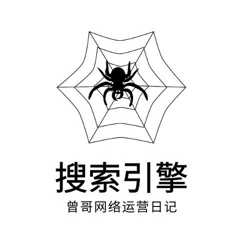 网站seo关键词排名机制是什么插图